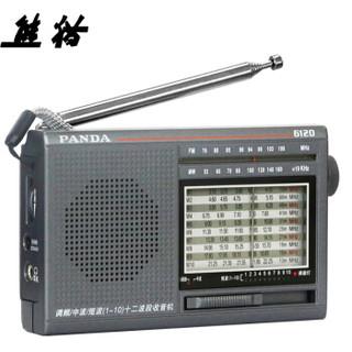 熊猫 6120 收音机