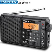 PANDA 熊猫 T-02 收音机