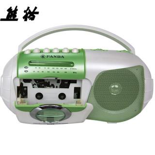 熊猫(PANDA)6300 便携收录机 磁带录音机 老人两波段 卡带机