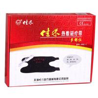 佳禾(JIAHE)JHRC-C 多部位热敷磁疗带 电热护腰带