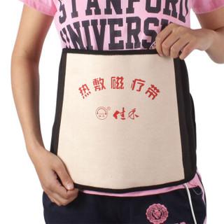 佳禾(JIAHE)JHRC-A黑色 腰部热敷腰围 男女通用电热护腰带