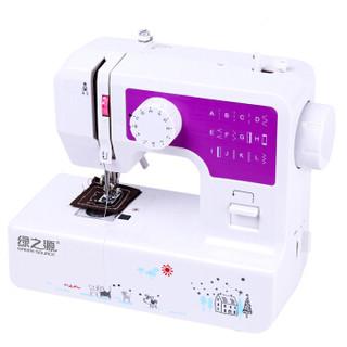 绿之源  家用电动多功能缝纫机Z-2052(紫色)迷你小型台式吃厚脚踏式裁缝机可锁边