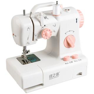 绿之源 Z-1800 台式小型多功能缝纫机