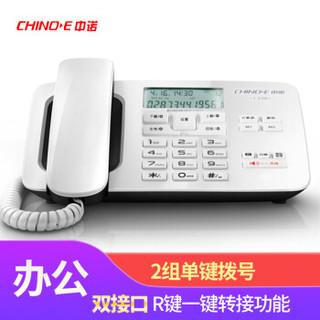 CHINOE/中诺 C256 电话机