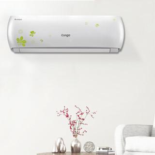 CHIGO 志高 NEW-GV9BJ3H2Y2 大1匹 变频冷暖 壁挂式空调
