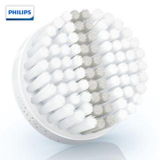 飞利浦(Philips)洁面仪去角质刷头SC5992/00适用于女士洁肤仪BSC201 SC5275 SC5363