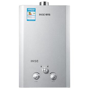 INSE 樱雪 JSQ20-10Q1107A 燃气热水器 10升