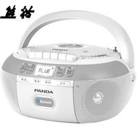 熊猫(PANDA) CD-880 蓝牙音响CD复读机DVD光盘播放机磁带机录音机U盘插卡转录胎教机 收录学习机(白色)