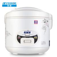 Peskoe 半球 CFXB50-10 电饭煲 (5L)