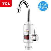 TCL TDR-30AX02 电热水龙头 快速热数显小厨宝 即热式电热水器 下进水