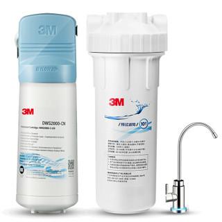 3M 净享FMS-DWS2000-CN 智能版净水器
