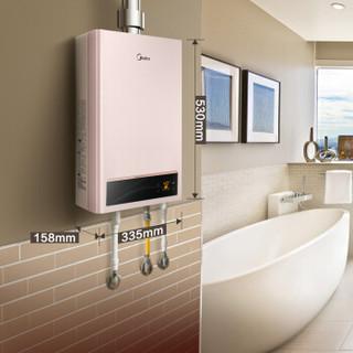 Midea 美的 JSQ25-G2 燃气热水器 13L 天然气