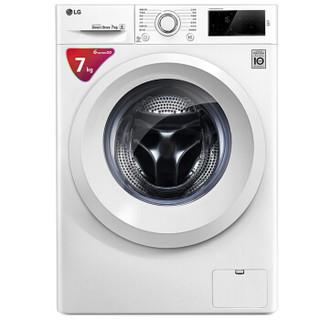 LG 乐金 WD-L51HNG20 变频 全自动滚筒洗衣机 7公斤 奢华白