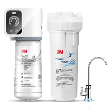 3M SW20 家用净水器 白色