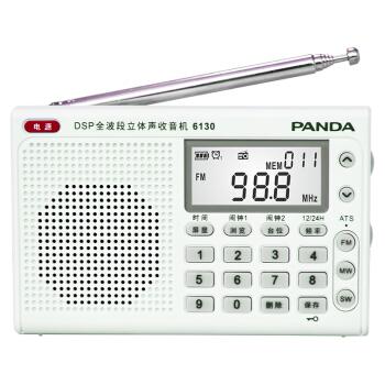 PANDA 熊猫 6130 数字立体声收音机