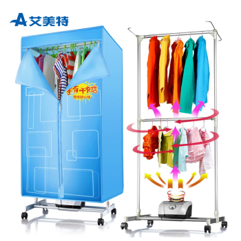 AIRMATE/艾美特 HGY905P 10公斤 干衣机 蓝色