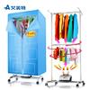 AIRMATE/艾美特 HGY905P 10公斤 干衣机