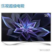 Letv 乐视 超4 X50 Pro 超级电视