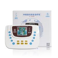 仙鹤牌中频激光综合治疗仪多功能颈椎腰椎家用理疗仪XY-803