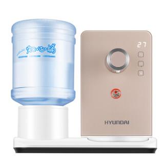 HYUNDAI 现代电器 BL-25C203  饮水机