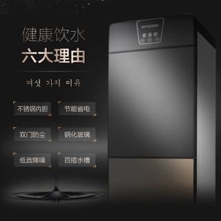 HYUNDAI 现代电器 BL-LBS12 立式双门冷热型饮水机