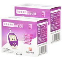 SANNUO 三诺 血糖仪家用安稳免调码100支瓶装试条