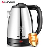 CHIGO 志高 ZD18A-708G8 电水壶 1.8L