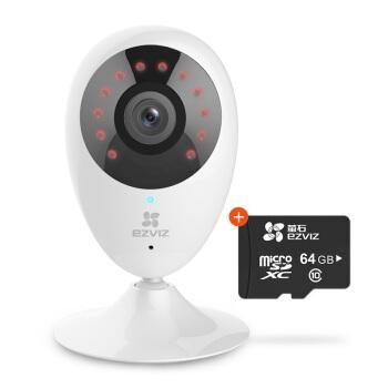 EZVIZ 萤石 C2C 智能摄像头  64G视频监控专用卡