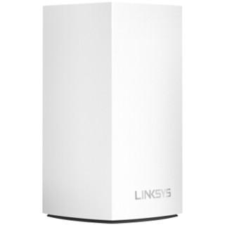 LINKSYS 领势 VELOP 双频AC2600M 智能分身无线路由器 两只装