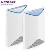 NETGEAR 美国网件 Orbi SRK60 AC3000 三频 分布式路由套装