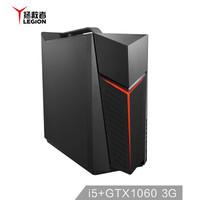 Lenovo 联想 拯救者  刃7000 电脑主机 (Intel i5、8G、GTX1060 3G、1TB)