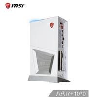 msi 微星 海皇戟3-极昼 Trident3 台式电脑主机 (Intel i7、16G、GTX1070 8G、2TB、H310)
