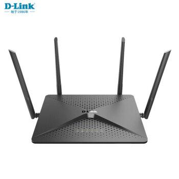 D-Link 友讯 DIR-882 2600M 双频智能无线路由器