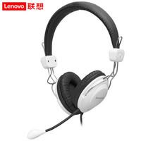 Lenovo 联想 P702 头戴式电脑耳机 白色