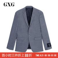 GXG GA113579E 男士羊毛混纺西服 (M)