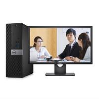 DELL 戴尔 OptiPlex 5050SF 23英寸 台式电脑 (Intel i5、4G、1T)