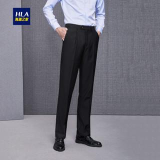 HLA 海澜之家 西裤男净色商务舒适HKXAD3A031A 藏青(31)175/90A(35)