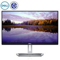 DELL 戴尔 S2318M 23英寸电脑显示器(IPS屏、不闪屏滤蓝光)