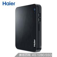 海尔(Haier)迷你主机 四核J3160 4GB 128GB固态硬盘 正版win10