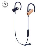 audio-technica 铁三角 SPORT70BT 蓝牙运动耳机 金色