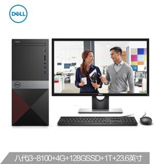 DELL 戴尔 成就3670 台式电脑 (i3-8100 4G 128GSSD 1T )