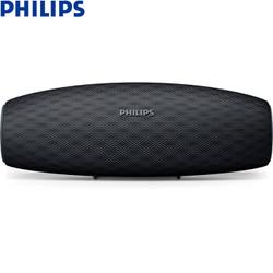 PHILIPS 飞利浦 BT7900B 音乐大号角 防水蓝牙音箱 黑色