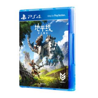 索尼(SONY)【PS4国行游戏】地平线:零之曙光