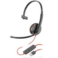 Plantronics 缤特力 C3210 USB头戴式耳机