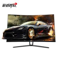 Game Demon 游戏悍将 PK32QC 32英寸 VA曲面电竞显示器(2560x1440、144Hz、1800R)
