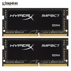 金士顿(Kingston) DDR4 2400 32GB(16G×2)套装 笔记本内存 骇客神条 Impact系列