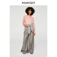 MANGO 3010514 女士针织衫 淡粉色 M