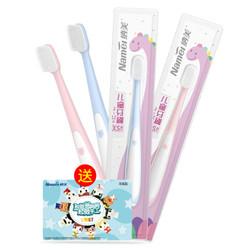纳美namei 纳米软毛牙刷 儿童牙刷 2支送手工折纸1份 颜色随机 *7件