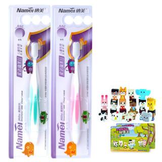 纳美(Namei)儿童柔尖丝软毛牙刷2支加折纸2份 新老包装随机发货