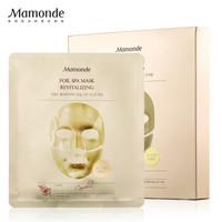 梦妆(Mamonde)花植研究鎏金修护生机面膜 28ml*5(生机展颜) *2件